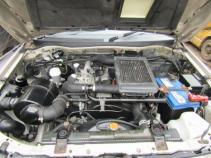 Mitsubishi Engine Mount | Cheap Engine Mounts For Mitsubishi
